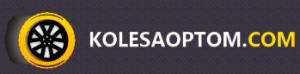 интернет-магазин kolesaoptom.com отзывы